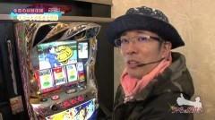 #413 ういちの放浪記/動画