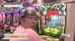 #421 ういちの放浪記/動画