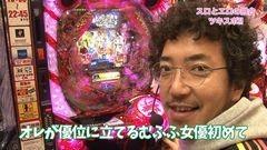 #36 ツキとスッポンぽん/CR真・花の慶次/動画
