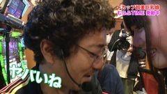 #58 ツキとスッポンぽん/JACKASS TEAM/動画