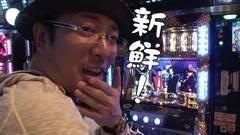 #205 おもスロ/リノ/ガンダム 覚醒/凱旋/ロイヤルロード/動画