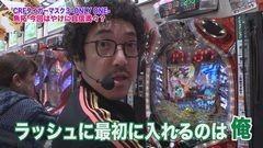 #134 ツキとスッポンぽん/タイガーマスク3 -ONLY ONE-/動画