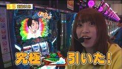 #11 55奪取/沖ドキ/モンキーターンIII/牙狼 守/ヤマト2199/動画