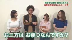 #149 ツキとスッポンぽん/押忍!番長3/動画