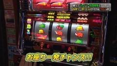 #15 閉店GO3/ジャグラーEX/沖ドキ!/凱旋/押忍!番長3/動画