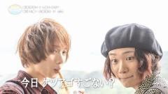 EP8 「絶景ハッピートリッパー」<未公開ロングver>/動画