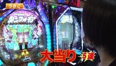 #315 オリジナル必勝法セレクション/シンフォギア/シンフォギア2/動画