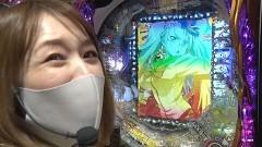 #354 オリジナル必勝法セレクション/大工の源さん 超韋駄天/動画