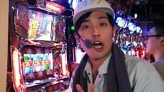 #5 製作所/押忍!サラリーマン番長、アナザーゴッドハーデス/動画