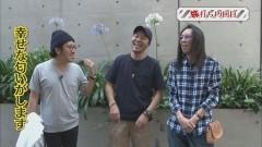 #37 旅打ち/仕事人V/SHAKEIII-A/熊酒場2丁目店/動画