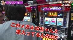 #14 最強コンビ/ハナビ/北斗転生/パッションモンスター/動画