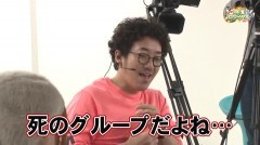 沖と魚拓の麻雀ロワイヤル RETURNS 第172話/動画