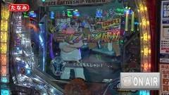 #229 オリジナル必勝法セレクション/ウルトラセブン2 /北斗無双/ヤマトONLY ONE/動画