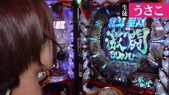 #258 オリジナル必勝法セレクション/北斗無双/動画