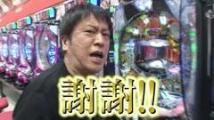 #127 ガケっぱち!!/ヒラヤマン/福井俊太郎(GAG少年楽団)/動画