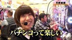 #38 PPSLタッグリーグ/吉宗3/CR麻雀物語2/ゴッドイーター/動画
