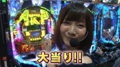 #213 ガケっぱち!!/渚(尼神インター)/動画