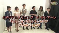 沖と魚拓の麻雀ロワイヤル RETURNS 第79話/動画