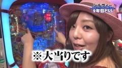 #113 PPSLタッグリーグ/星矢 海皇/まどマギ/ダイナマイトキング沖縄/動画