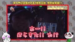 #144 笑門/総集編part4/動画