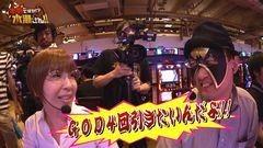 #6 本気ですか/魔法少女まどか☆マギカ/動画