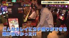 #10 本気ですか/ミリオンゴッド‐神々の凱旋‐/動画