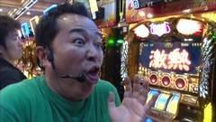 #138 黄昏☆びんびん物語/アナゴ/強敵/凱旋/フルスロットル/動画