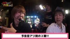 #20 本気ですか/マジハロ5/強敵/クラコレ/サンダーVリボルト/動画