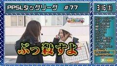 白河雪菜のパチテレ!チャンネルガイドVOL39/動画