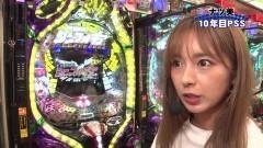#135 PPSLタッグリーグ/慶次2漆黒/シンフォギア/星矢 海皇/動画