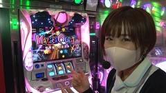 #143 必勝本セレクション/サラ番2/サンダーVライトニング/動画