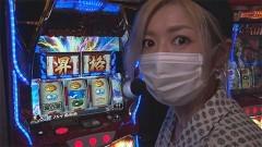 #145 必勝本セレクション/サラ番2/ダイナマイトキング極/動画