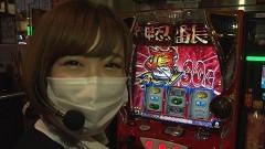 #147 必勝本セレクション/サラ番2/サンダーVライトニング/動画