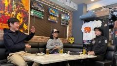 #176 必勝本セレクション/射駒タケシ、悪☆味、とっぱち/動画