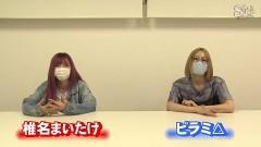 必勝本セレクション/Sリーグ第6節epilogue/動画