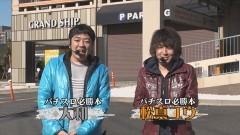 #11 パチバトS「シーズン2」/沖ドキ/バジ絆/ニューアイジャグEX/動画