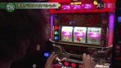 #1 スロC×TAIMAN男気パチスロSP 前編/動画