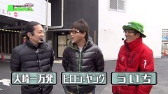 #85 あるていど風/天龍/星矢 海皇覚醒/LADY GAGA /動画