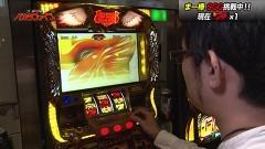 #111 必勝本セレクション/ハーデス/凱旋/動画