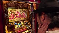 #2 嗚呼!!花の昭和54年組/北斗 天昇/凱旋/ゲッターマウス/不二子/動画