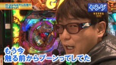 #141 ヒロシ・ヤングアワー/CR牙狼金色になれXX/動画