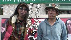 #212 おもスロ/凱旋/沖トロ/動画