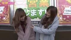 #28 美神解放区/動画