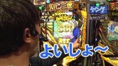 #254 ヒロシ・ヤングアワー/ルパン三世 Lupin The End/動画