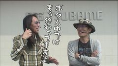 #274 おもスロ/アカギ/鬼浜爆走紅蓮隊 愛/押忍!番長3/動画