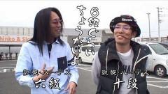 #371 おもスロ/鏡/ハーデス/星矢 海皇SP/凱旋/クラセレ/動画