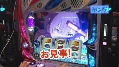 #375 ヒロシ・ヤングアワー/Re:ゼロ/北斗無双/ファフナー2/動画