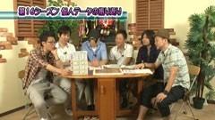 #177 パチスロバトルリーグ「16シーズン」総集編!!/動画
