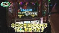 #221 パチスロバトルリーグ「18シーズン」/パチスロケロット3/動画