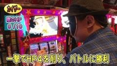 #243 パチバト「19シーズン」/シンデレラブレイド2/サラ番/動画